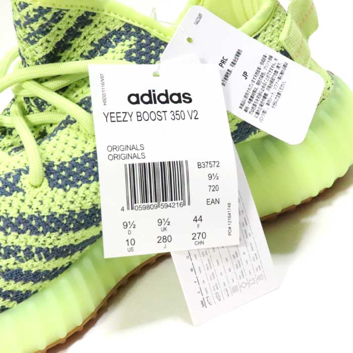 8c39aa4b5 adidas Originals by KANYE WEST   Adidas original Kanie waist YEEZY BOOST  350 V2 SEMI FROZEN YELLOW  easy boost cicada frozen yellow SEMI FROZEN  YELLOW RAW ...