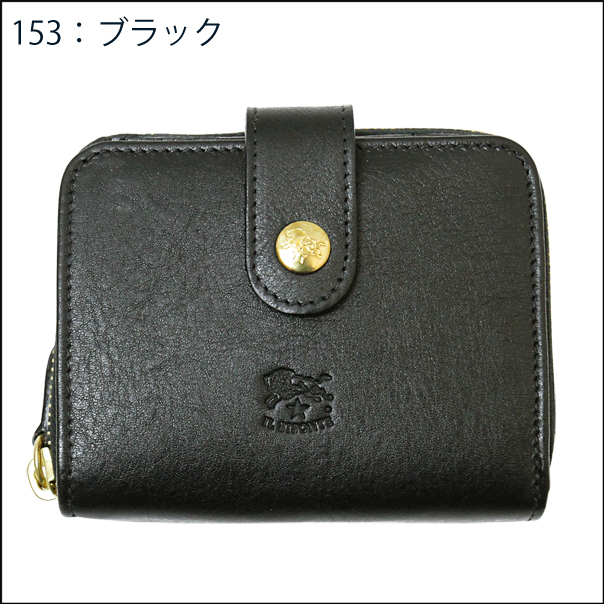 All six colors of イルビゾンテ folio wallet genuine leather comfortable ギフ _ packing choice assortment IL BISONTE wallet 54_1_54152309440 which I am familiar with so as to use it