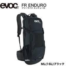 【処分・ファイナルセール】【単品本州送料無料】EVOC イ-ボック フリーライドエンデューロ FR ブラック M/Lサイズ