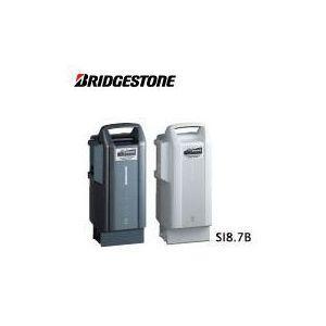 BRIDGSTONE ブリヂストン リチウムイオン8.7Ah   交換バッテリー SI8.7B 【取り寄せ品】