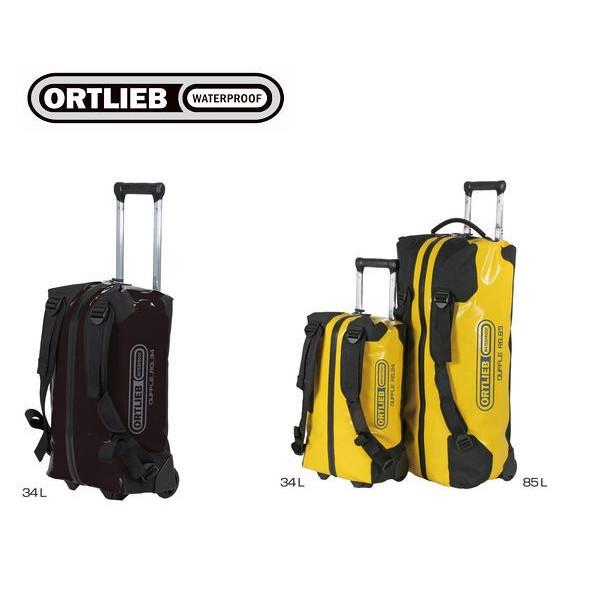 ORTLIEB オルトリーブ ダッフルRG 34L 【受注発注品2.3か月】【単品本州送料無料】
