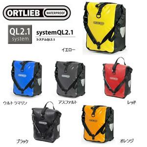 ORTLIEB オルトリーブ フロントローラークラシック(スポーツローラークラシック)QL2.1【単品本州送料無料】