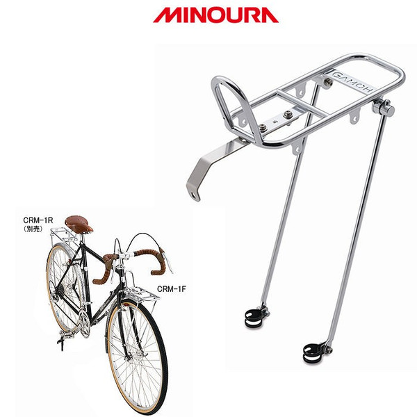MINOURA ミノウラ CRM-1F クロモリフロントキャリア 【本州送料無料】【2017年2月新商品】