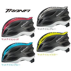 OGK TRANFI トランフィ 【2018年2月新商品追加】 【単品本州送料無料】