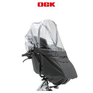 OGK RCH-005 H@lello-baby(ハレーロ・ベビー)HBC-008DXK専用 【本州送料無料】【2017年6月新商品】