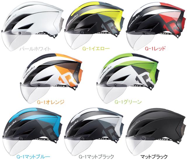 自転車 ヘルメット OGK AERO-R1CV 年中無休 一部未定 R1CV 賜物 エアロ