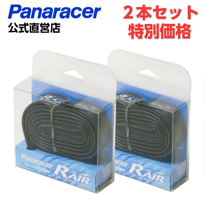 公式 2本セット限定価格 パナレーサー Panaracer 人気の製品 チューブ R'AIR 送料無料 W レース用 700×23~28 60mm O700×18~23 自転車用チューブ 仏式