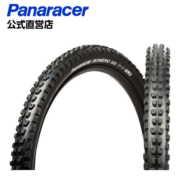 公式 パナレーサー 自転車 タイヤ ロメロ 27.5X2.40 650B×60 27.5X2.60 650B×65 爆買い新作 ブラック ブラックアンチフラットプラス 29X2.40 MTB チューブレスコンパチブル 29X2.60 ラッピング無料 ROMERO TLC マウンテンバイク