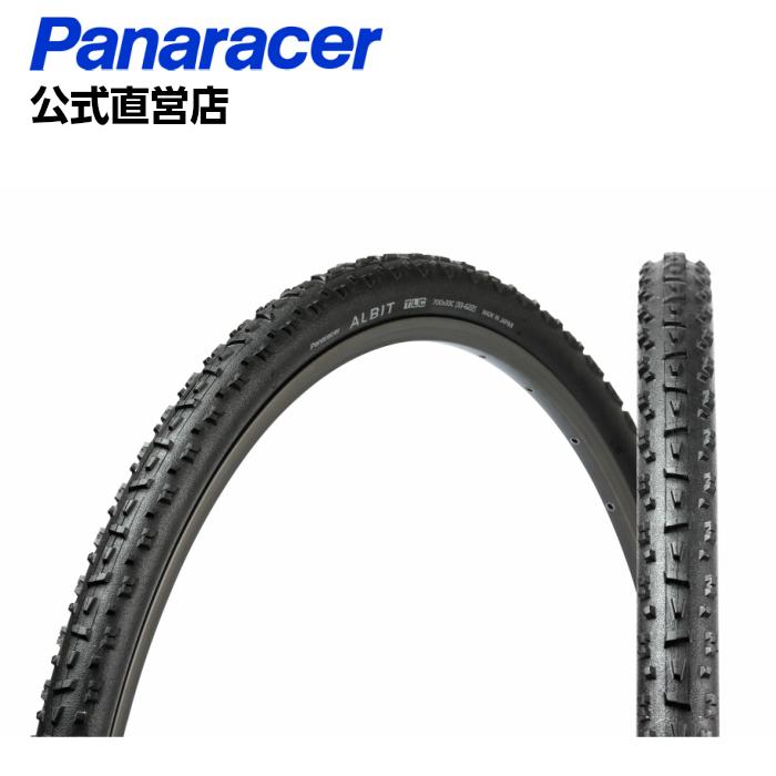 公式 パナレーサー 最安値挑戦 アルビット 700x33C シクロクロス用 Panaracer ALBIT UCI準拠 直営限定アウトレット タイヤ ブラック