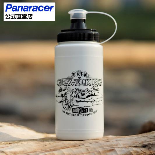公式 激安☆超特価 新発売 パナレーサー オリジナルドリンクボトル GRAVEL KING 予約販売 容量:500ml Panaracer ホワイト