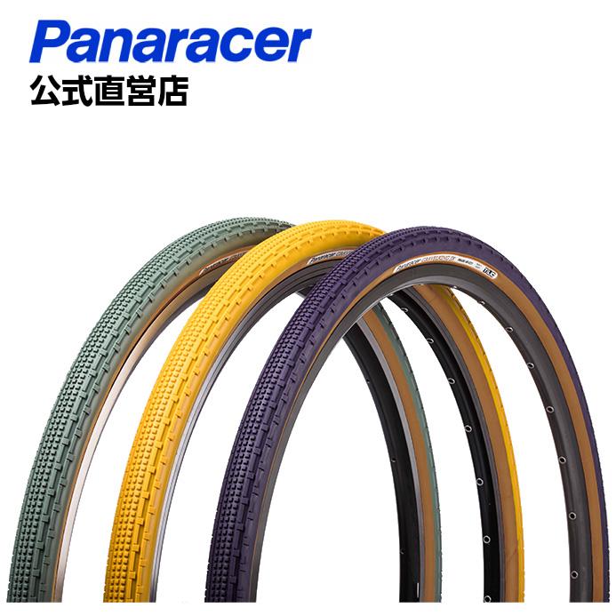 公式 パナレーサー タイヤ グラベルキング セール商品 エスケー マウンテンバイク 商舗 自転車 アンチフラットケーシング700×32C Panaracer 700×35C