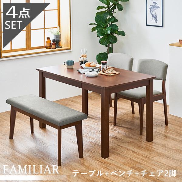 ダイニングテーブル4点セット 【FAMILIAR】ファミリア 引き出し付きテーブル&ストレートチェアタイプ(4人掛け ダイニングセット テーブル ダイニングチェア ベンチ 収納 おしゃれ 北欧 木製 ブラウン ナチュラル)