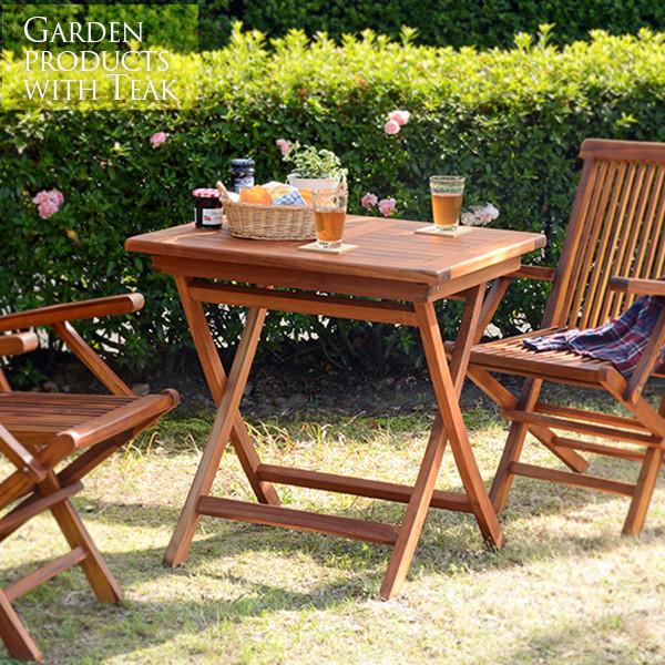【元日限定★11%OFFクーポン】折りたたみ式 チークガーデンテーブル 70x70(ガーデンファニチャー ガーデン テーブル 机 正方形)