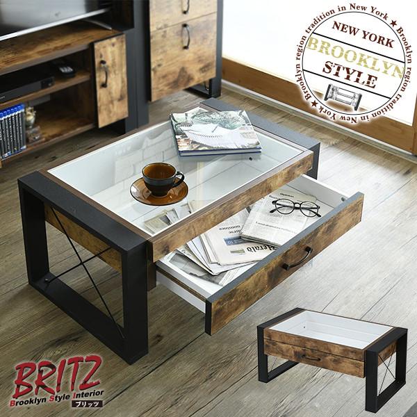 ブルックリンスタイル コレクション センターテーブル 【BRITZ】ブリッツ 幅75 奥行48 高さ35 引き出し ガラス テーブル ローテーブル リビング