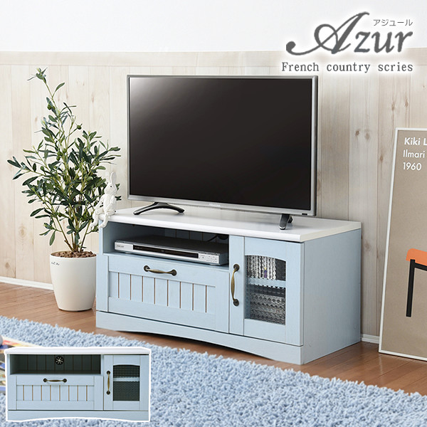 フレンチカントリー テレビ台 【Azur】アジュール テレビボード コンパクト 幅80 奥行 40 テレビラック 32型 姫 フレンチ家具