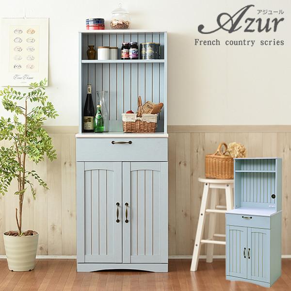 フレンチカントリー 食器棚 カップボード 【Azur】アジュール 幅 60 高さ 160 コンセント付き 引き出し 付き 扉付き収納 棚 キッチンボード キッチン収納 姫 木製