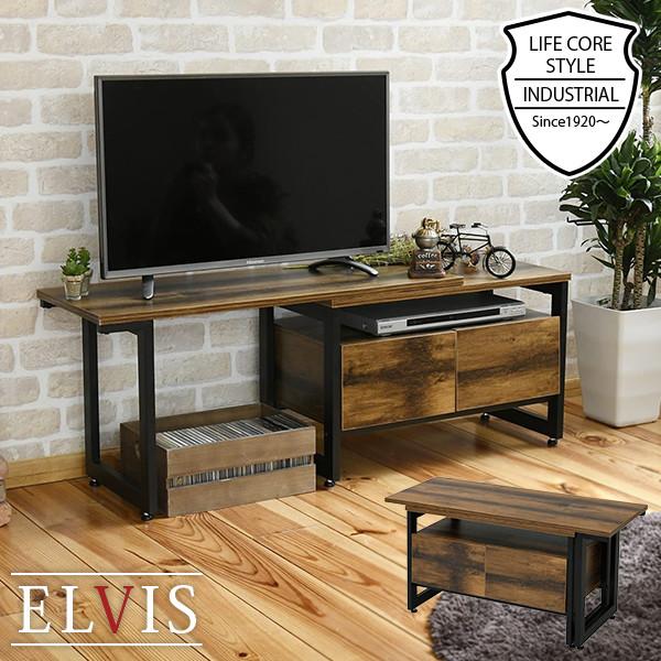 インダストリアル ローボード 【ELVIS】 テレビ台 伸縮 コーナー 幅90 - 136 奥行35 高さ46 引き出し 付き 収納 左右入れ替え可能 テレビボード 西海岸 32型 40インチ