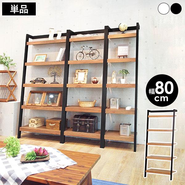 オープンラック 木製 幅80cm 5段 (ラック ホワイト ブラック 白 薄型 おしゃれ 壁面収納 シェルフ ウッドラック 本棚 収納 シンプル)