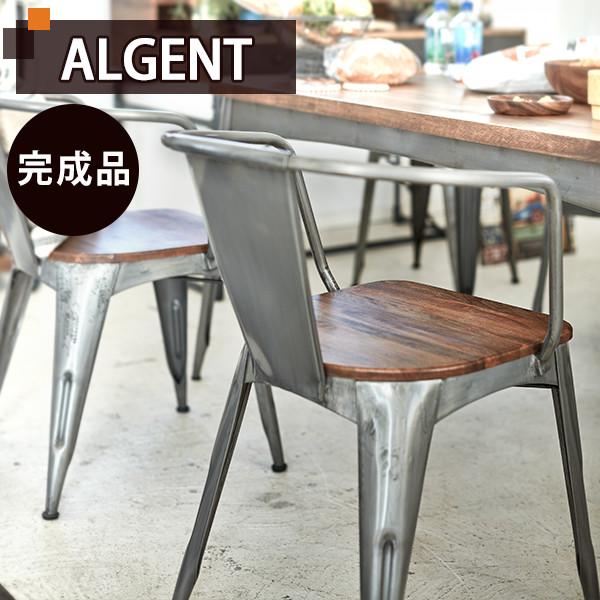 椅子 木製 インダストリアルデザインチェアー【ALGENT】アルジェント(完成品 木製 椅子 デザインチェア ダイニングチェア パソコンチェア イス)