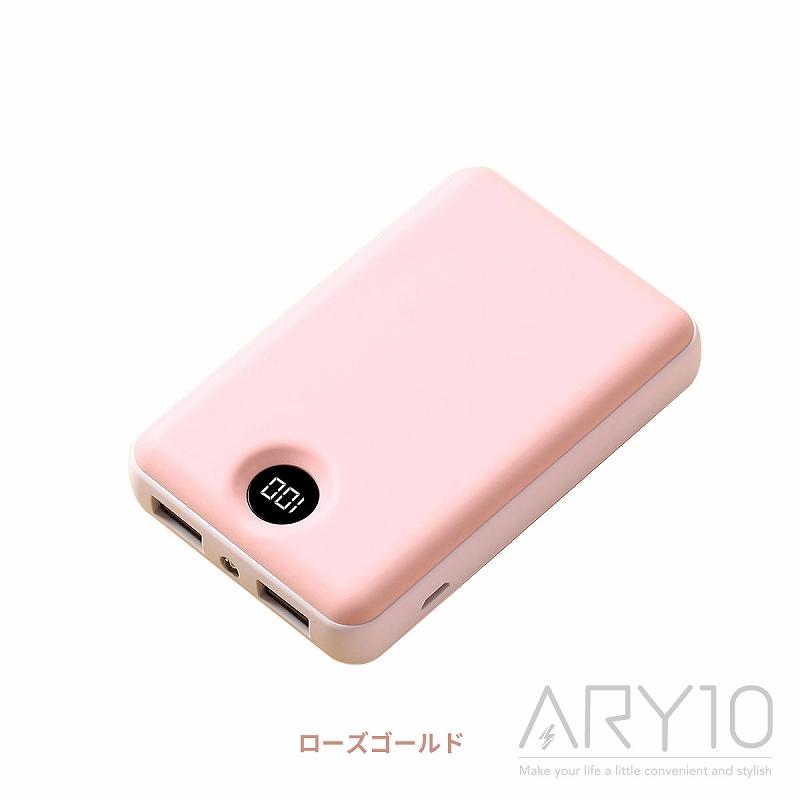 モバイルバッテリー大容量軽量20000mah充電器電池usb持ち運び薄型スマホバッテリーかわいいiphoneandroidアンドロイドiPhone8iPhoneXiPhone7PlusアイフォンiPhone6plus6s5SEGALAXYS8XperiaXZsXz5携帯コンセント送料無料