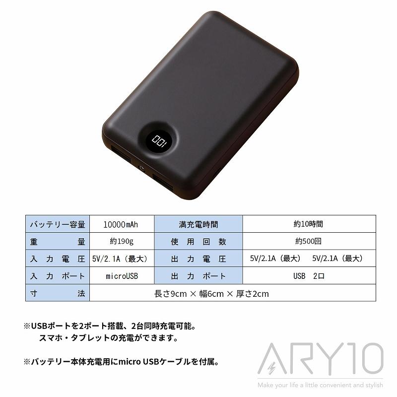 モバイルバッテリー大容量10000mAh軽量2.1A出力スマホ充電器iPhoneXSiPhoneXSMaxiPhoneXRiPhone8iPhone7iPhone6s2台同時急速充電スマホ充電器GALAXYS8XperiaXZsAndroidタブレット携帯充電器iPhoneXiPadアイフォン