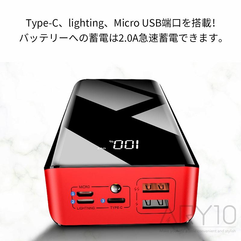 高品質モバイルバッテリーiPhone大容量20000mAh軽量薄型スマホ充電器携帯充電器アイフォンアンドロイド2.1A急速充電ポータブル電源LEDライト付き