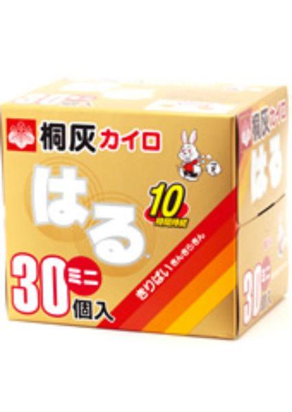 桐灰化学 桐灰はるミニ 30ヶ入(30P) 箱 1ケース 16個