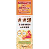 バスクリン きき湯 食塩炭酸湯 ボトル360g 1ケース 12個【炭酸】