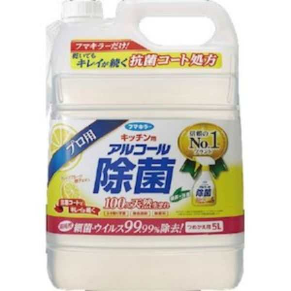 フマキラー アルコール除菌シリーズ キッチン用 アルコール除菌スプレー つめかえ用 5L 1ケース 3個