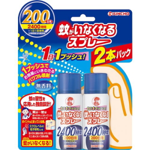 金鳥 蚊がいなくなるスプレー 200日 無香料 2本パック 1ケース24個