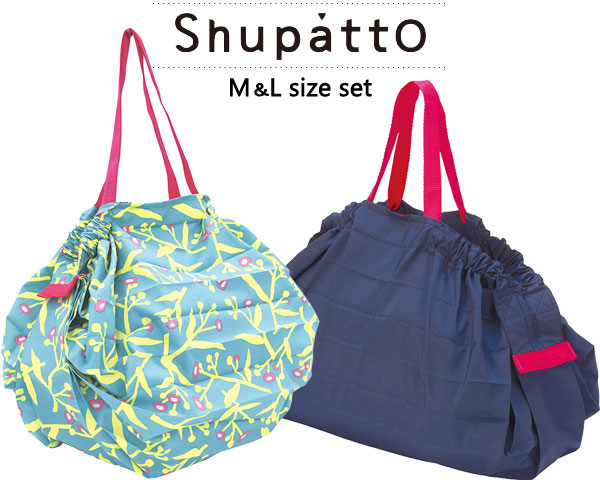 Shupatto シュパットコンパクトバッグ M Large Size Set S419 S411 マーナエコバッグ Ping Bag Convenience Cash Register Basket Folding Mobile
