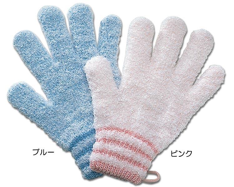 浴用手袋やさしい手 オカモトお風呂 タオル ハンド 手袋 便利グッズ 定価 値引き 介護用品 手ぶくろ 入浴 介護