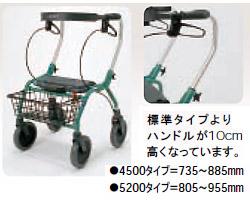 歩行補助車 オパル2000 ハイハンドル【smtb-kd】【歩行補助車】【介護用品】