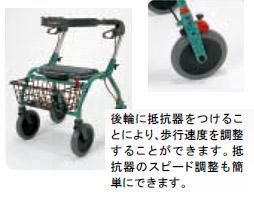歩行補助車 オパル2000 スローダウンブレーキ【smtb-kd】【介護用品】