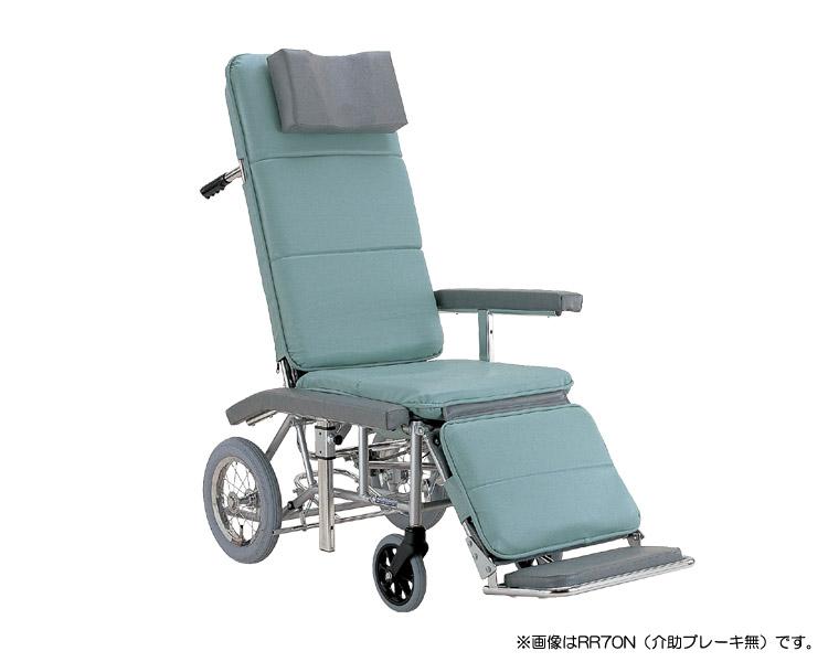 ▲フルリクライニング車椅子RR70NB(介助ブレーキ付) カワムラサイクル送料無料 車いす リクライニング 介助用車椅子 介護用品 介護タクシー