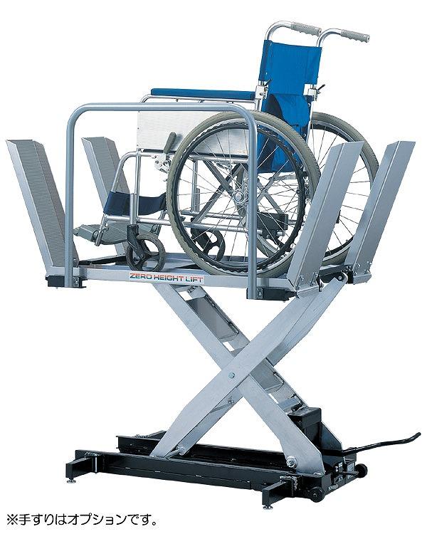 受注生産 ゼロハイトリフト150 (車椅子用足踏み昇降機) 相模ゴム工業車椅子 昇降機 段差解消 介護用品