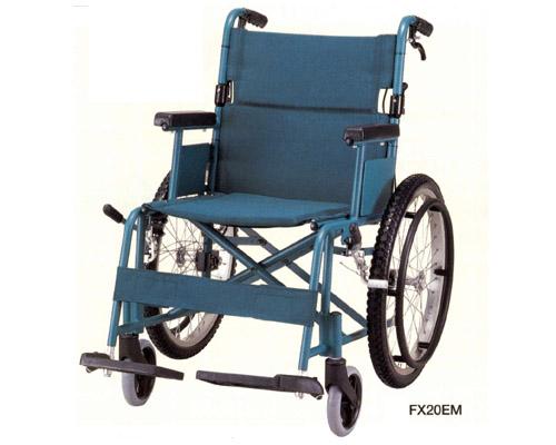 アルミ軽量コンパクト車いす 自走用 災害用・旅行用 FX20EM イーストアイ車椅子 軽量 折り畳み 車イス くるまいす 自走式 介護用品 歩行補助