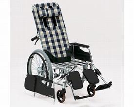 アルミ製リクライニング車椅子 自走式 MW-13 松永製作所介護用品 車いす 車イス リクライニング式 自走型 高齢者 福祉用具