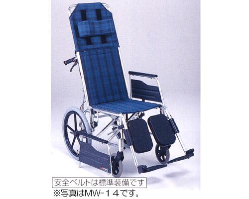 車いす リクライニング車椅子 介助式 MW-14D 松永製作所 【送料無料】車いす リクライニング 介助用車椅子【smtb-kd】【介護用品】