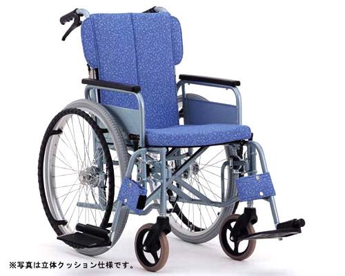 アルミ自走式車椅子 多機能タイプ REM-3 松永製作所 【smtb-kd】【介護用品】