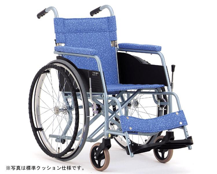 アルミ自走式車椅子 在宅・室内タイプ REM-9 松永製作所 【smtb-kd】【介護用品】