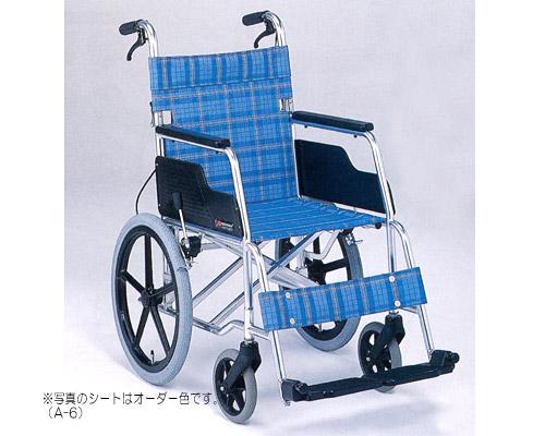 アルミ介助式車椅子 基本タイプ MW-15F (背折りたたみ) 松永製作所 【smtb-kd】【介護用品】