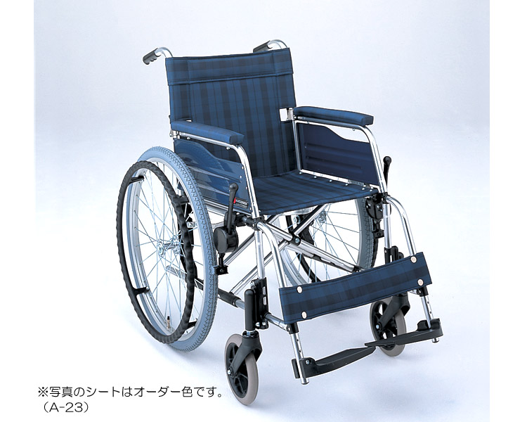 アルミ自走式車椅子 基本タイプ MA-247 (有美ちゃん) 松永製作所 【smtb-kd】【介護用品】