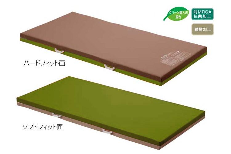 エバーフィットマットレス(83cm幅) KE-5231Q ミニ パラマウントベッド 【介護用品】