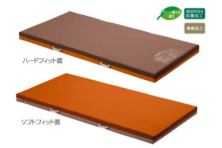 エバーフィットマットレス(91cm幅) KE-5211Q ミニ パラマウントベッド 【介護用品】