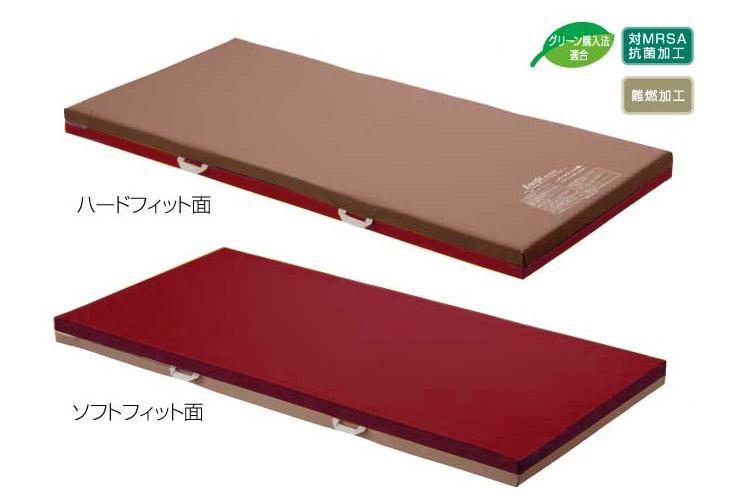 エバーフィットマットレス(100cm幅) KE-527Q レギュラー パラマウントベッド 【介護用品】