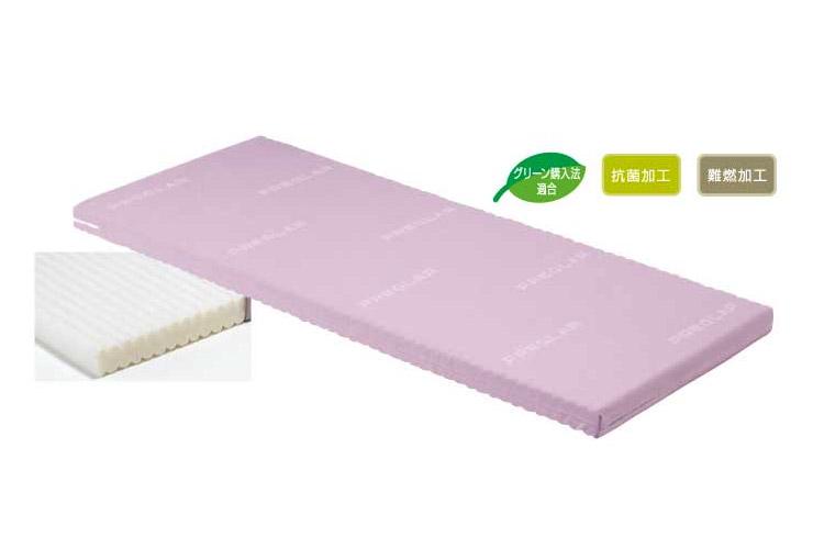 プレグラーマットレス(100cm幅) KE-557Q レギュラー パラマウントベッド 【介護用品】