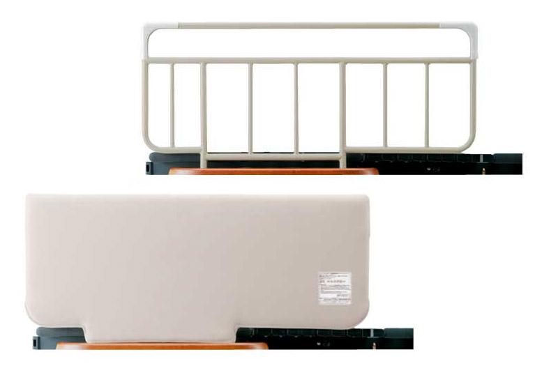 ソフトカバー付きベッドサイドレール KS-165QC 標準タイプ パラマウントベッド 【介護用品】