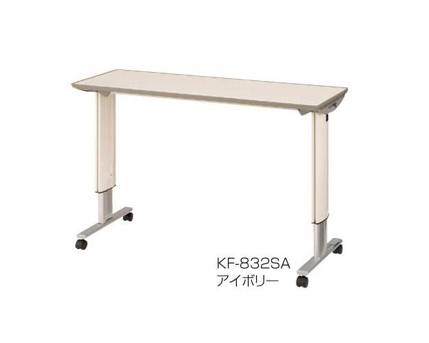 ▲オーバーベッドテーブル KF-832SA ロック機構なし パラマウントベッド 【RCP】【介護用品】
