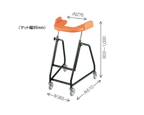 歩行器 介護 アルコー13型 星光医療器製作所介護用品 歩行器 歩行補助 歩行ささえ 介護用品